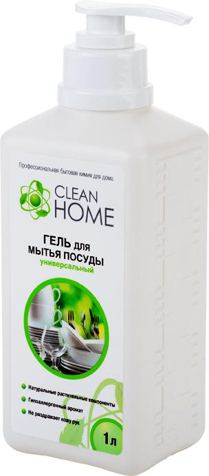 В наличии 1шт!CLEAN HOME  Гель для мытья посуды универсальный